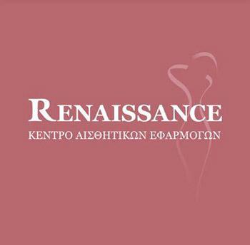 Renaissance Βόλος