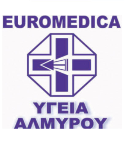 Euromedica - ΥΓΕΙΑ ΑΛΜΥΡΟΥ